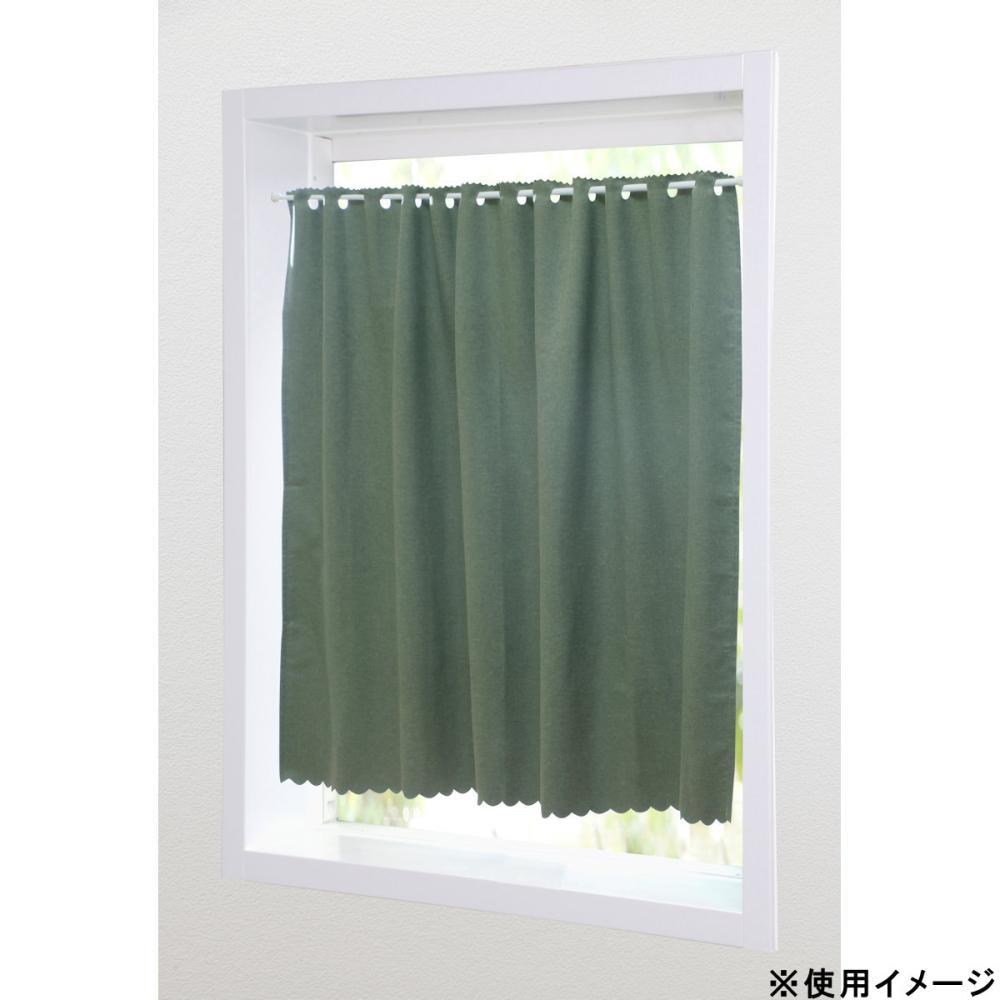 撥水・遮光性カフェカーテン メルクーア グリーン 144x120cm