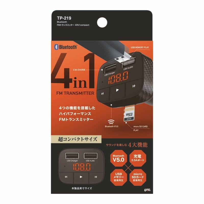 槌屋ヤック Bluetooth FMトランスミッター TP-219
