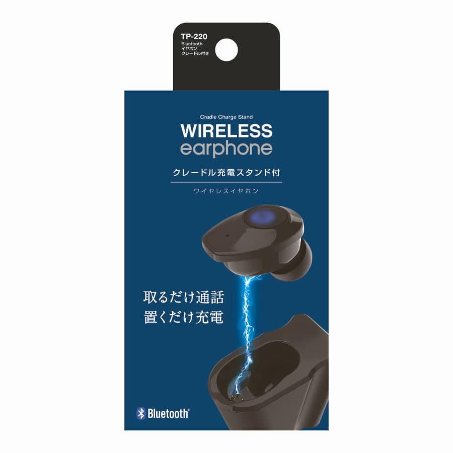 槌屋ヤック Bluetooth イヤホン クレードル付 TP-220