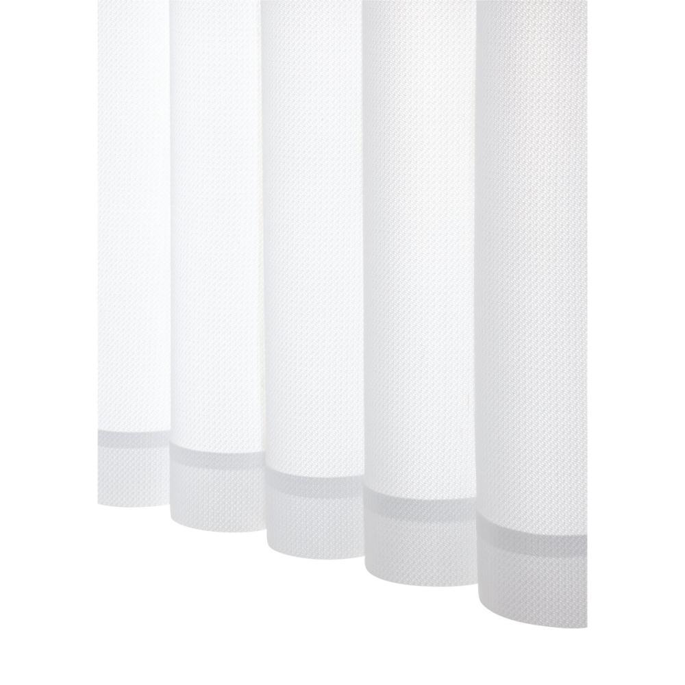 アテーナライフ 遮像・採光レースカーテン ライトファイン ホワイト 幅200cm 1枚入 各サイズ
