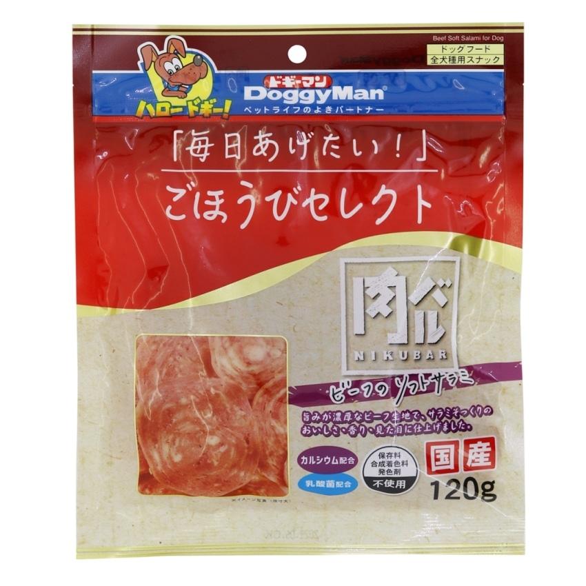 ドギーマン ごほうびセレクト 肉バル ビーフのソフトサラミ 120g