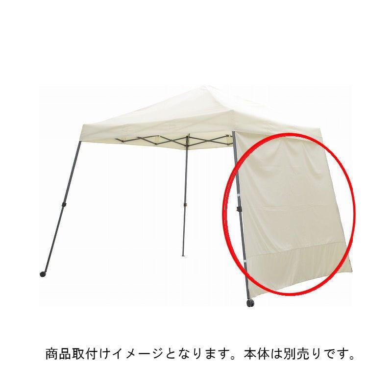 EGプッシュテントサイドシート オフホワイト SHR-C02W