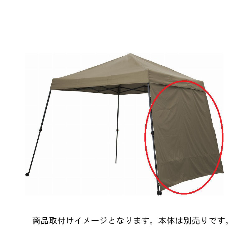 EGプッシュテントサイドシート カーキ SHR-C02K
