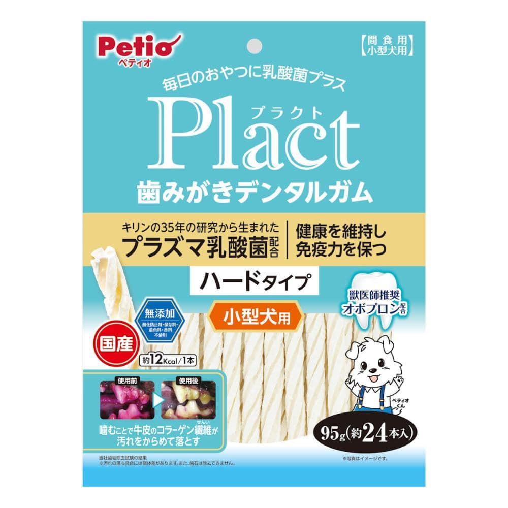 ペティオ プラクト歯みがきデンタルガム ハードタイプ 小型犬用 約24本入