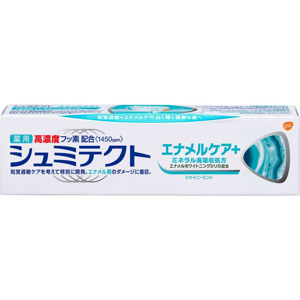 アース製薬 gsk 薬用シュミテクト エナメルケア+ 90g