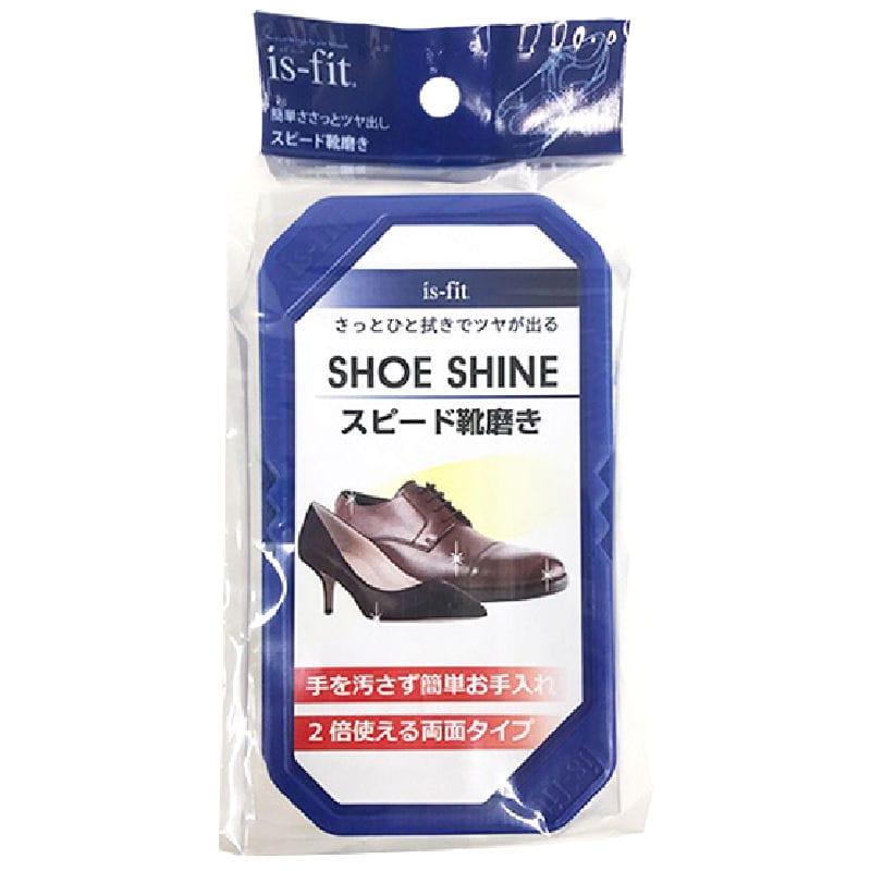 モリト is‐fit スピード靴磨き ホーム用