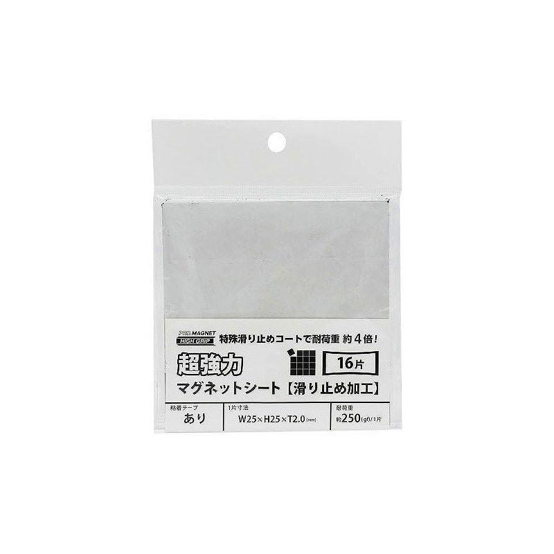 マグエックス ハイグリップコート テープ付 AGWF-16