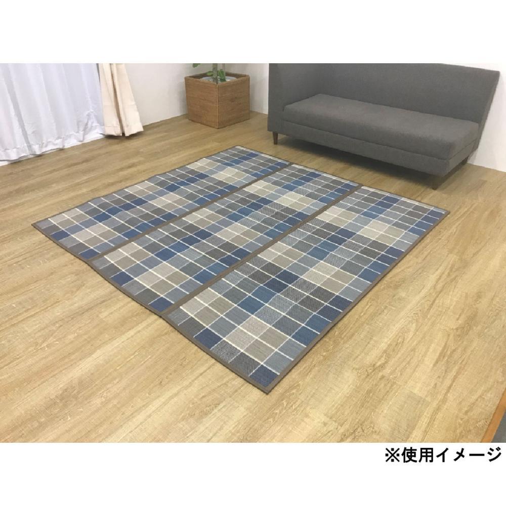 イケヒコ 竹ラグ スライド 180×180cm ブラウン