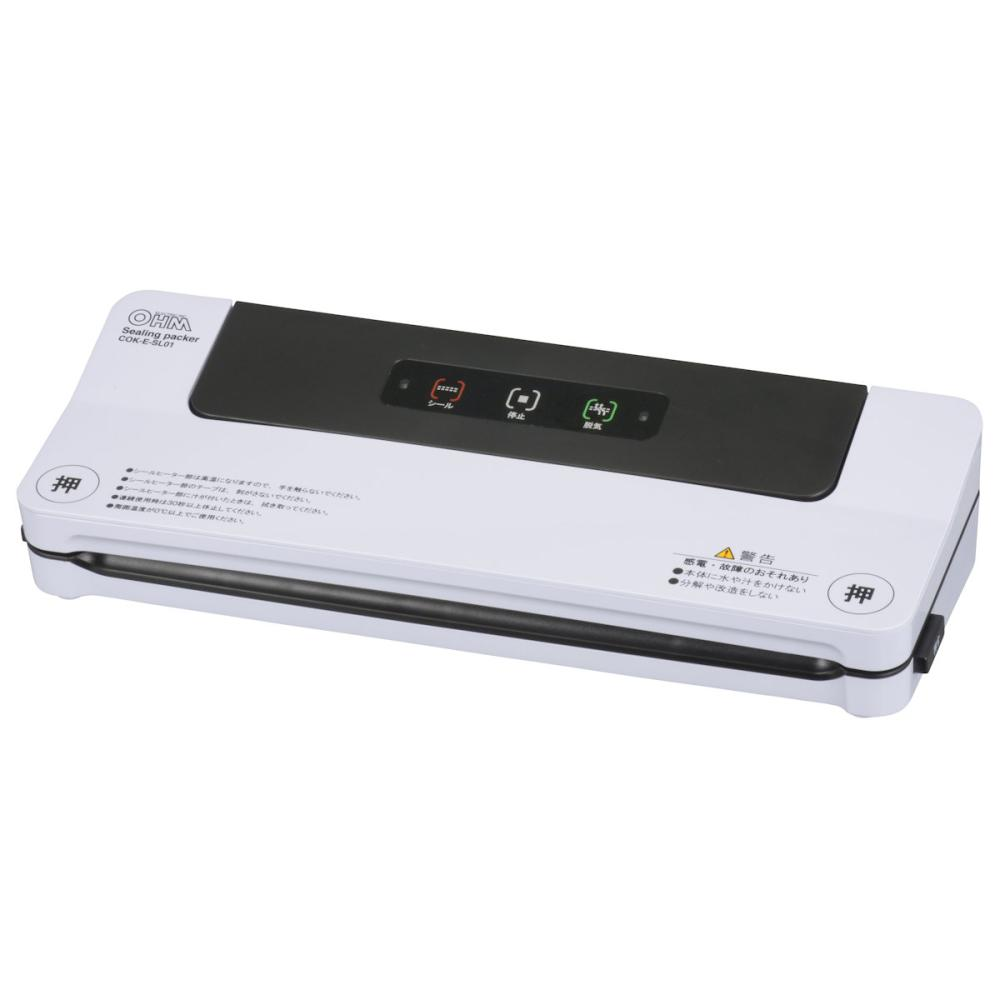 オーム電機 密封パック器 COK-E-SL01