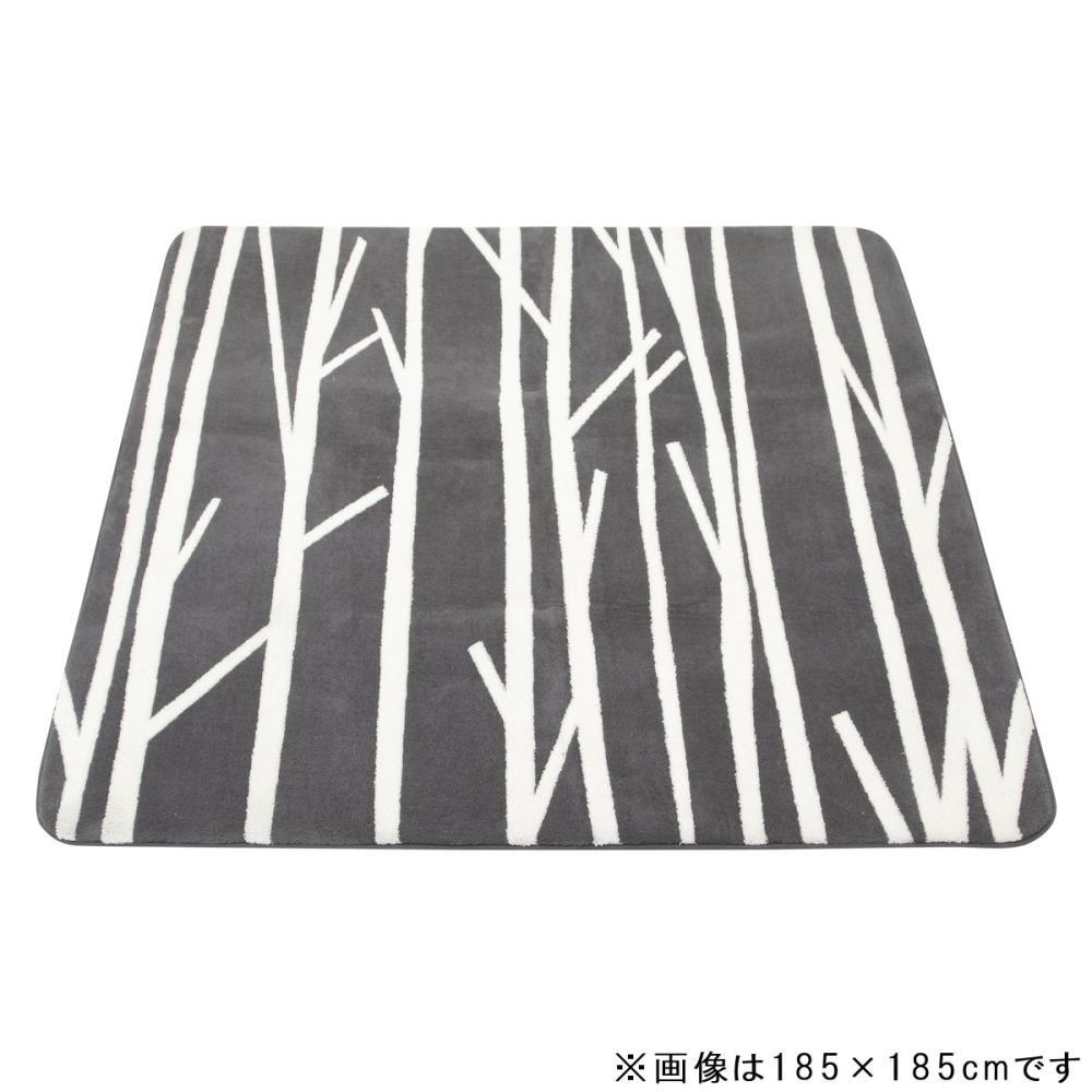 アテーナライフ 暖+シリーズ 抗菌防臭 厚手リビングラグ フォレスト 約3畳 200×240cm