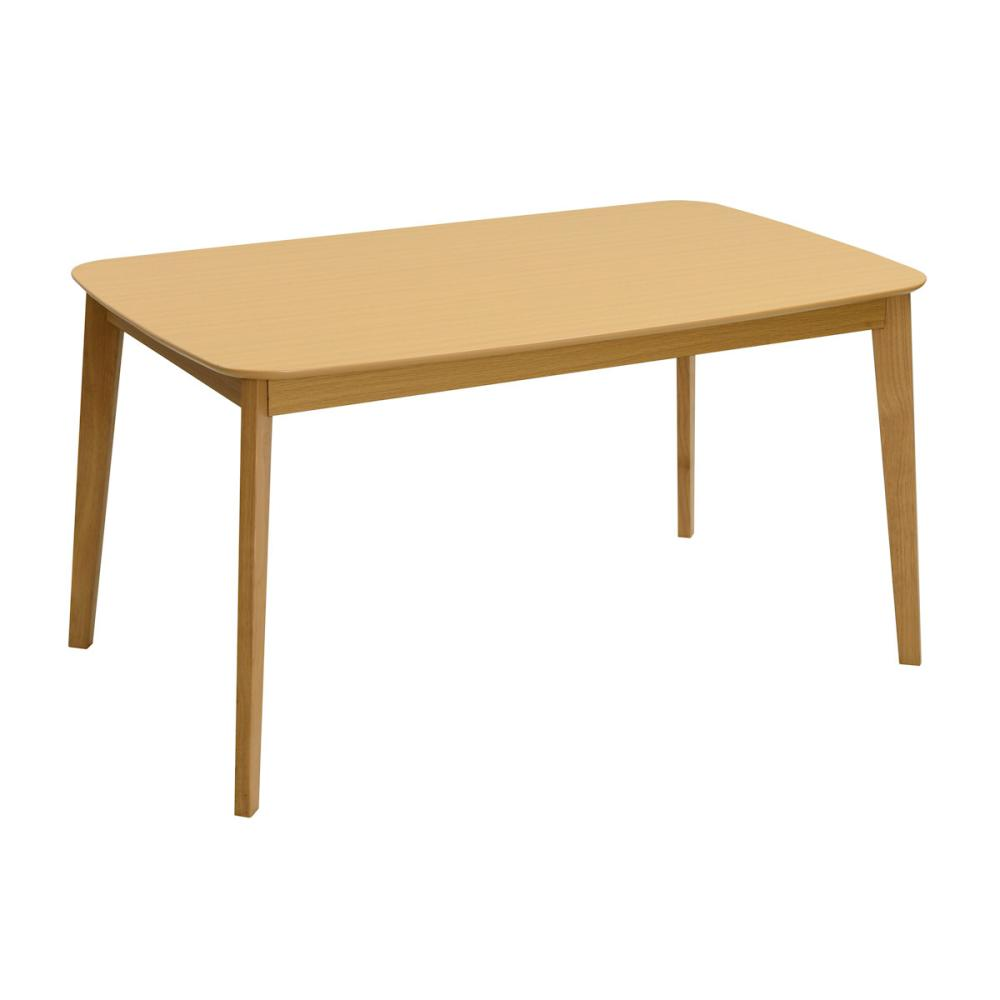 山善 ダイニングコタツテーブル 天板135×80cmタイプ ナチュラル GDT-HDN135(NB) こたつ本体のみ