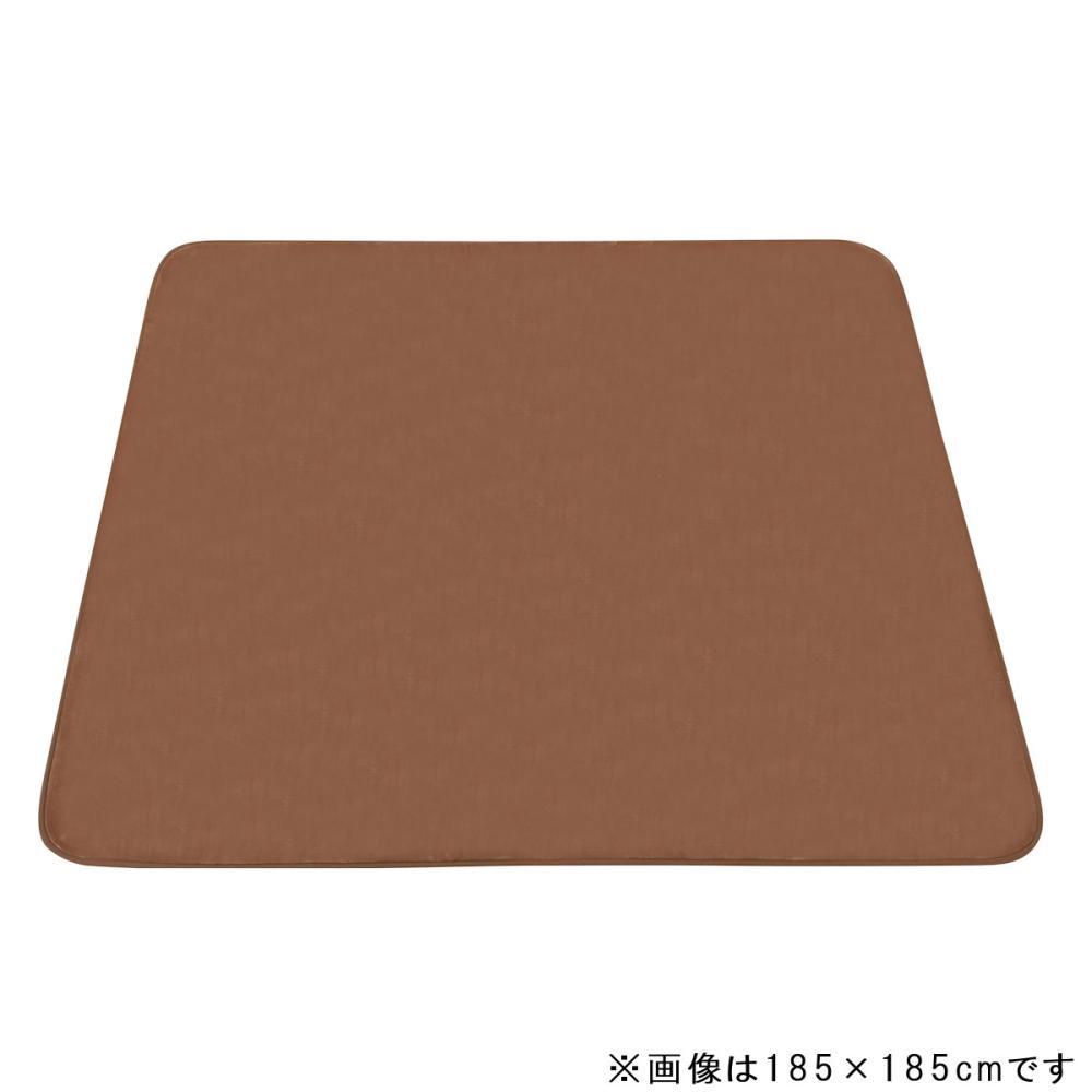 アテーナライフ 抗菌防臭 洗えるリビングラグ ラヴ 約3畳 200×240cm