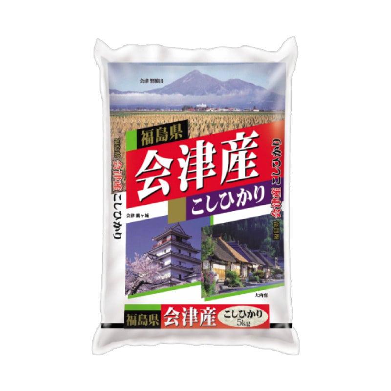 福島県会津産コシヒカリ 5kg