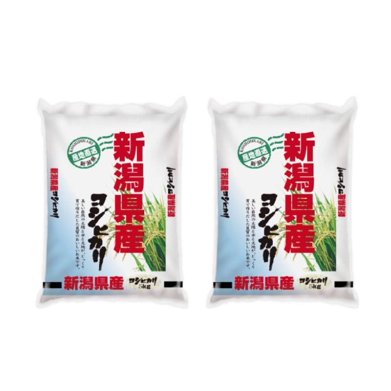 新潟県産コシヒカリ 5kg×2袋 合計10kg