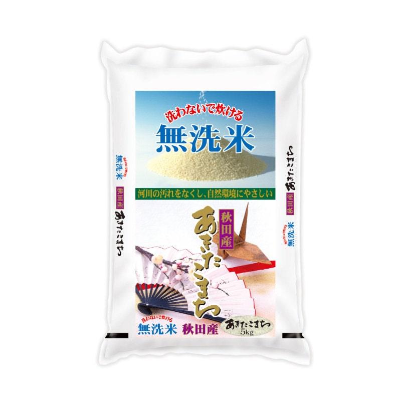 秋田県産あきたこまち 無洗米 5kg