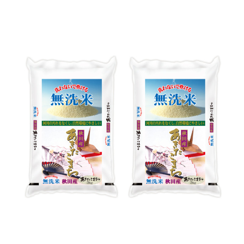 秋田県産あきたこまち 無洗米 5kg×2袋 合計10kg