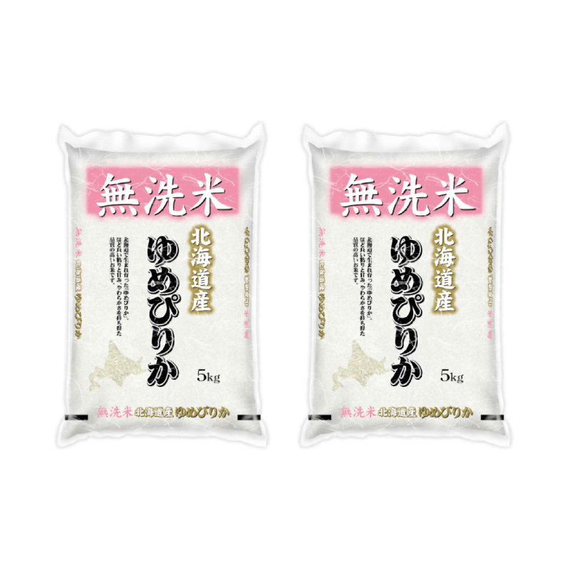 北海道産ゆめぴりか 無洗米 5kg×2袋 合計10kg