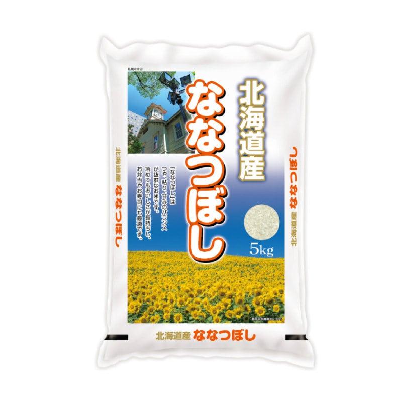 北海道産ななつぼし 5kg