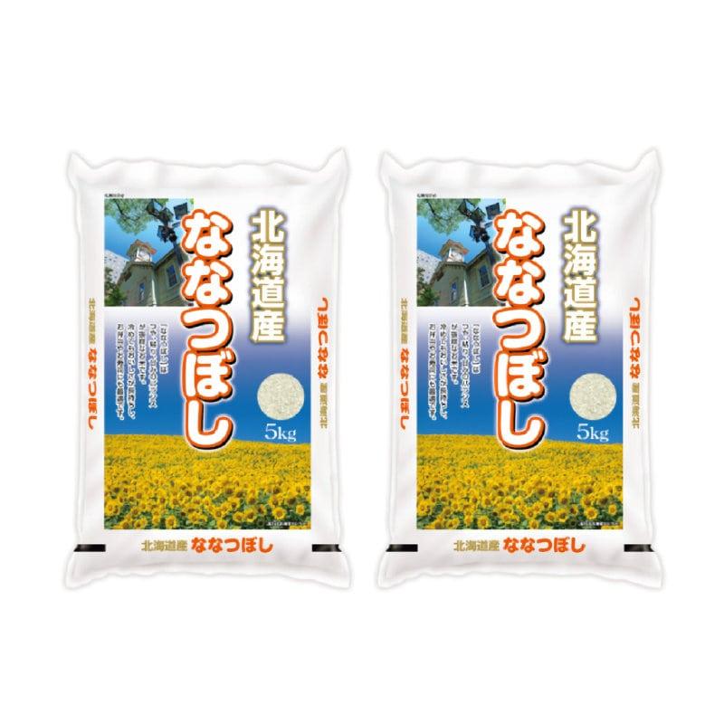 北海道産ななつぼし 5kg×2袋 合計10kg
