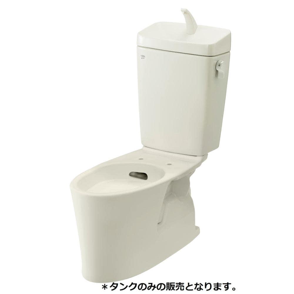 LIXIL FZリトイレ タンク部 手洗あり 寒冷地流動方式 オフホワイト