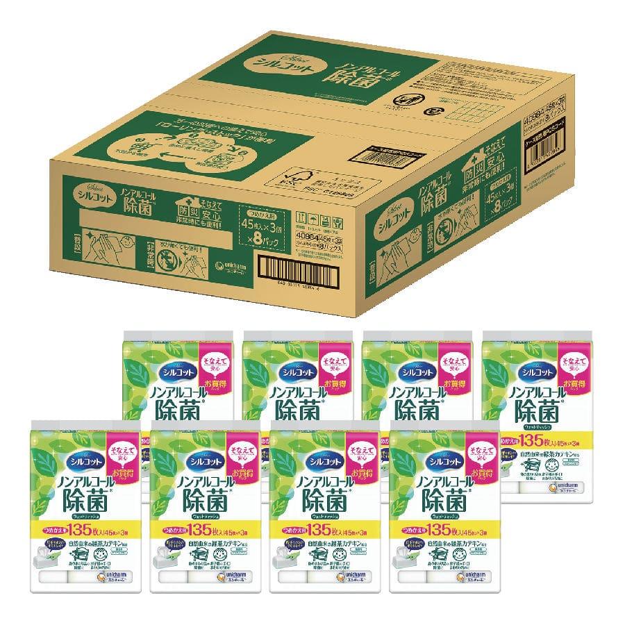 ユニ・チャーム シルコット ノンアルコール除菌ウェットティッシュ 詰替用 45枚×3個 8パック入り