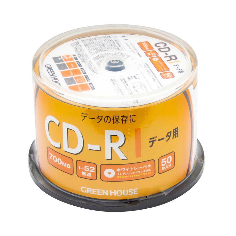 グリーンハウス CD-R データ用 1-52倍速 50枚スピンドル