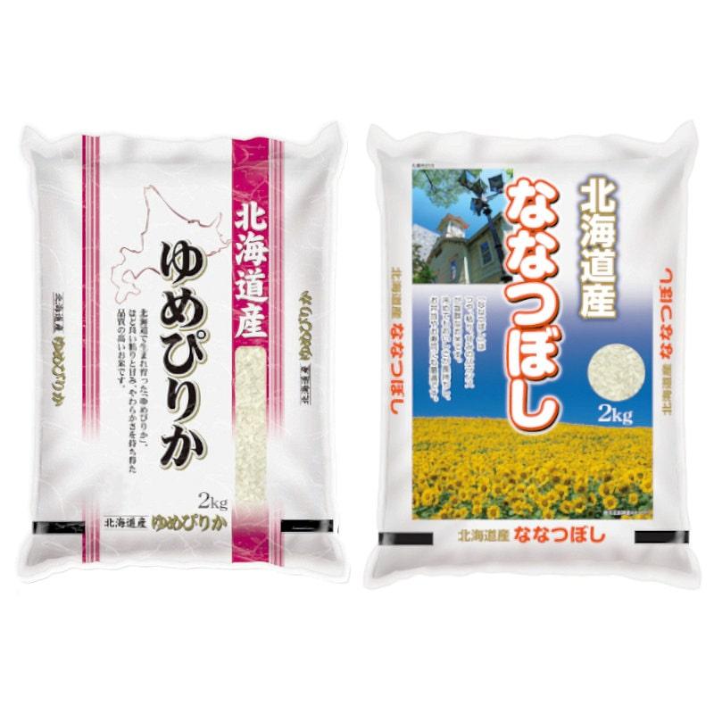 【北海道産セット】ゆめぴりか・ななつぼし 各2kgセット