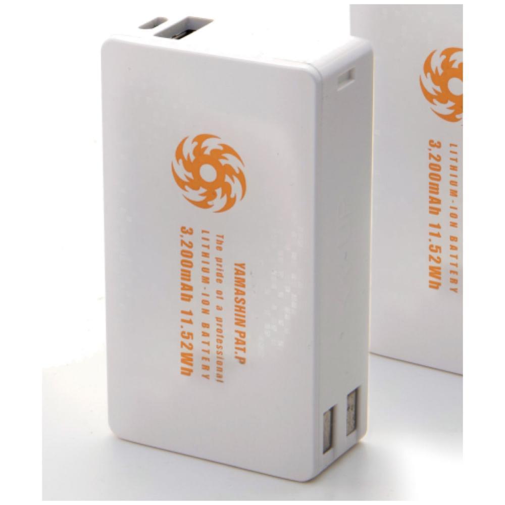 空調ウェア大ファン用バッテリー ケーブルレス KBTSー3200