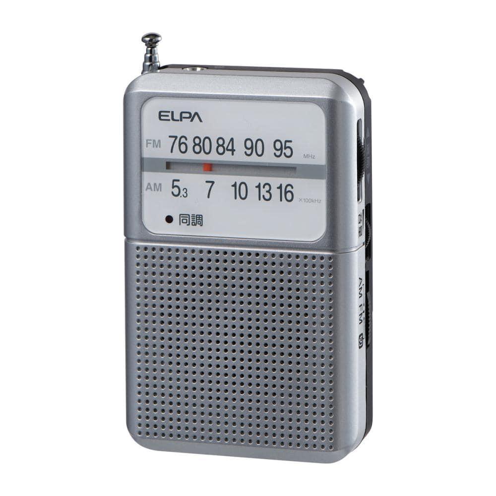 ELPA AMFM電池長持ちラジオ(縦型) ER-P80F