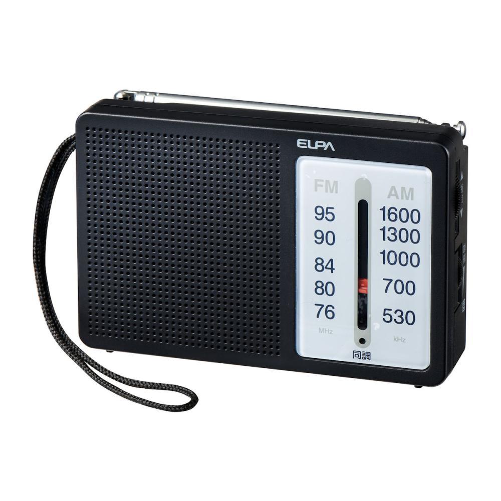 ELPA AMFM電池長持ちラジオ(横型) ER-C86F