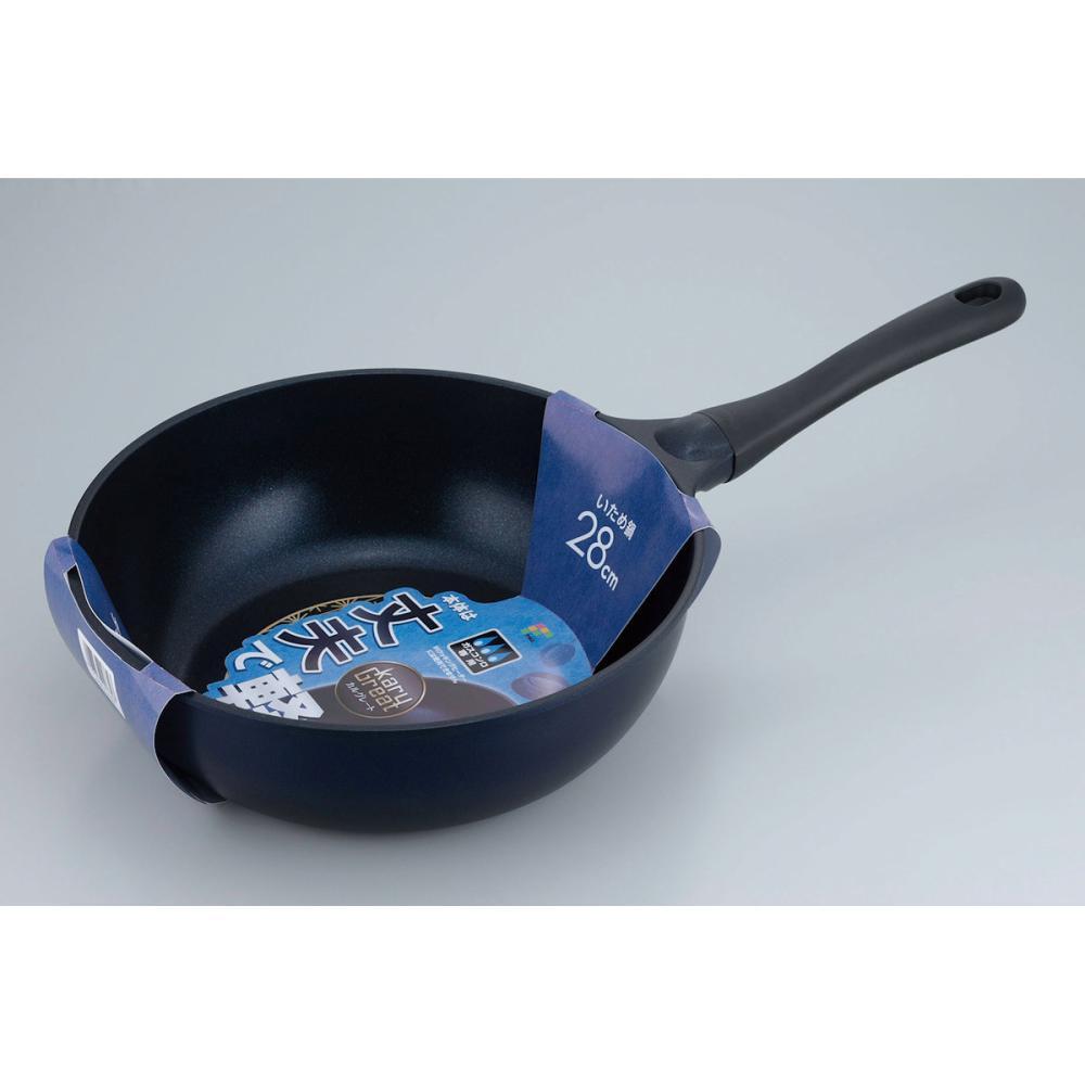 和平フレイズ カルグレート 炒め鍋 28cm