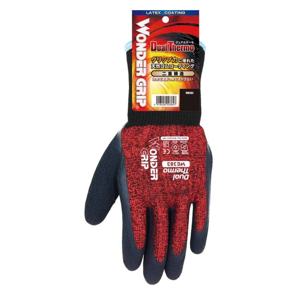 WONDER GRIP 天然ゴム手袋 デュアルサーモ 各種