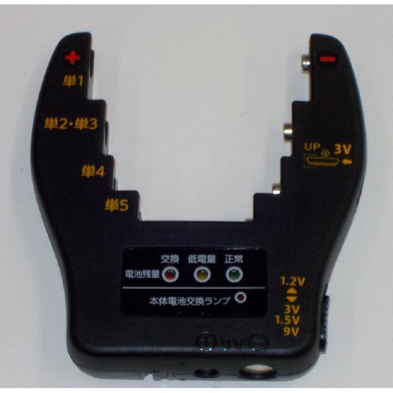 Jenix(ジェニックス) 乾電池チェッカー ブラック KTBC10C