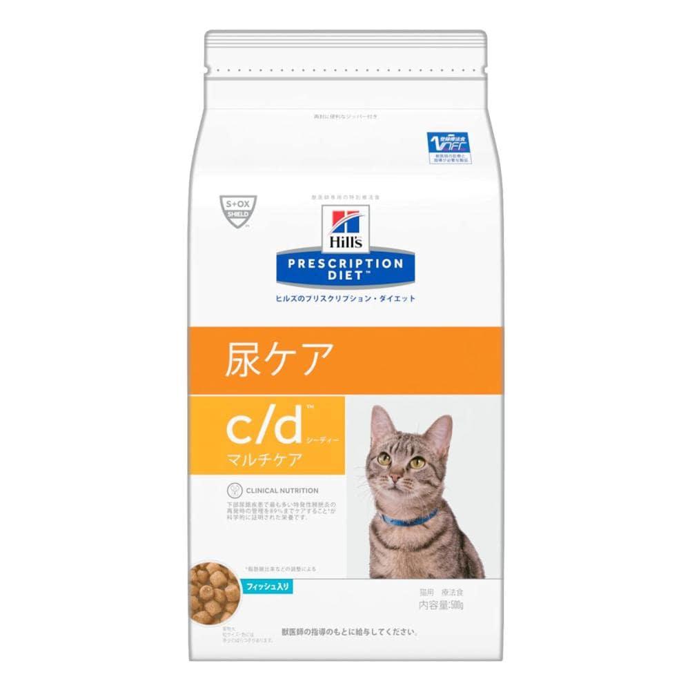 ヒルズ プリスクリプション・ダイエット 猫用 c/d マルチケア フィッシュ入り 2kg