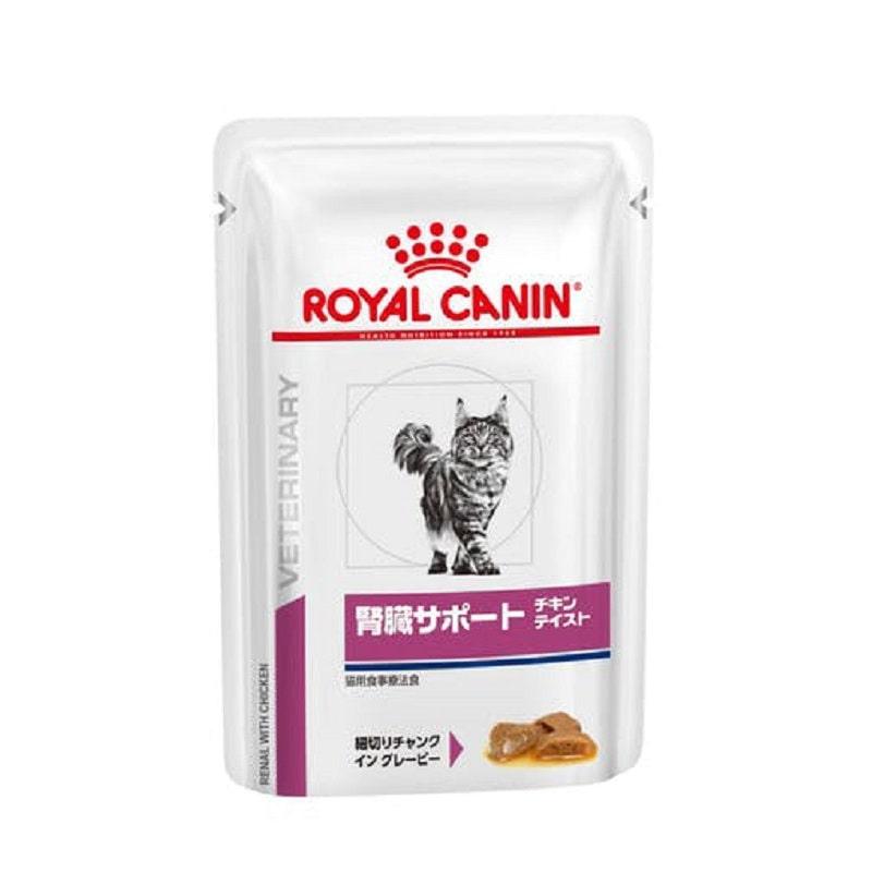 ロイヤルカナン 猫用 腎臓サポート チキンテイスト パウチ 85g
