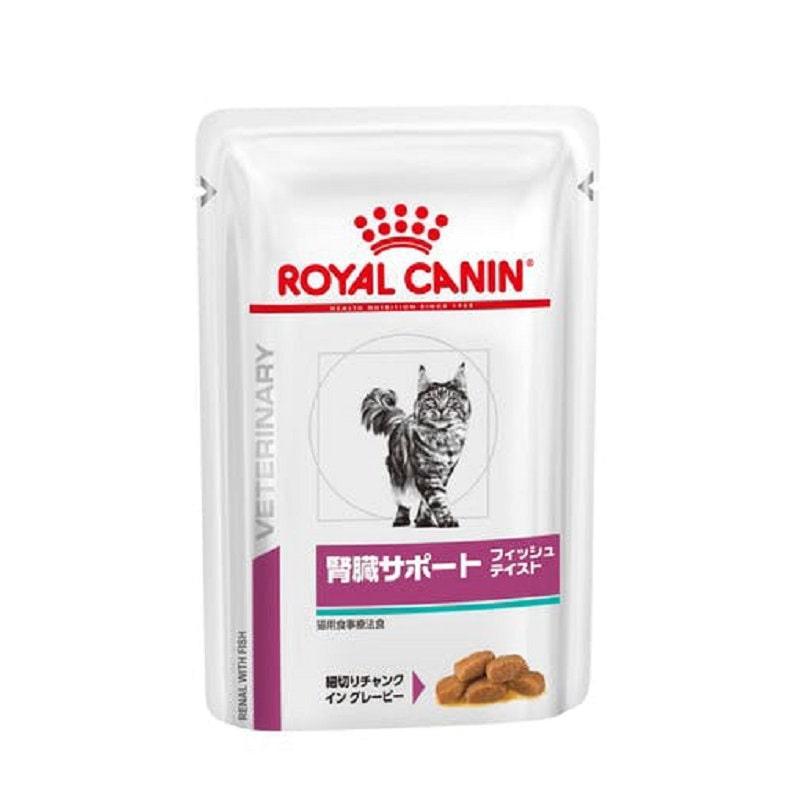 ロイヤルカナン 猫用 腎臓サポート フィッシュテイスト パウチ 85g