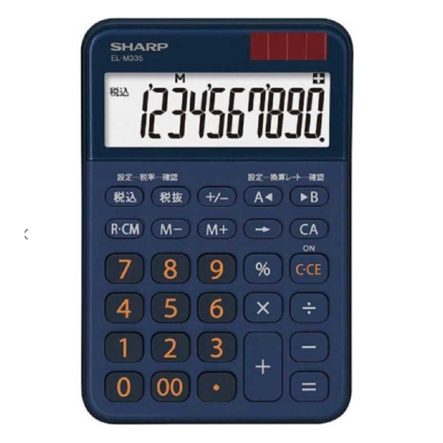 【数量限定】シャープ ミニナイスサイズ 10桁電卓 ネイビー ELーM335-KX