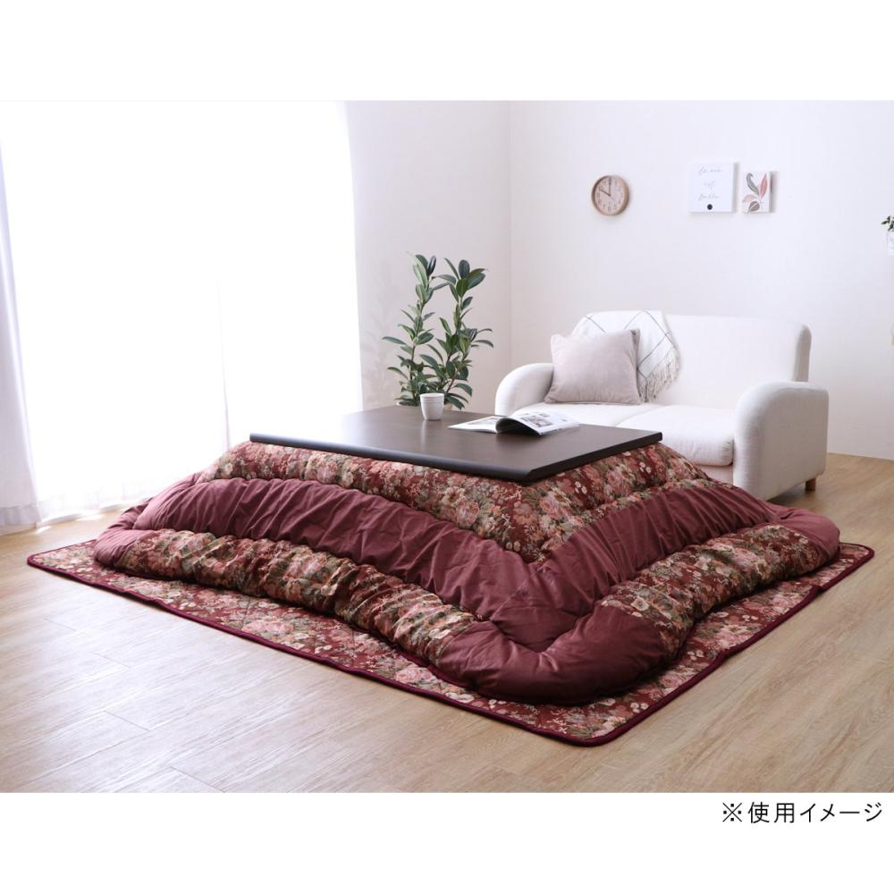 イケヒコ こたつ布団掛敷セット ミリア ローズ 245×205cm