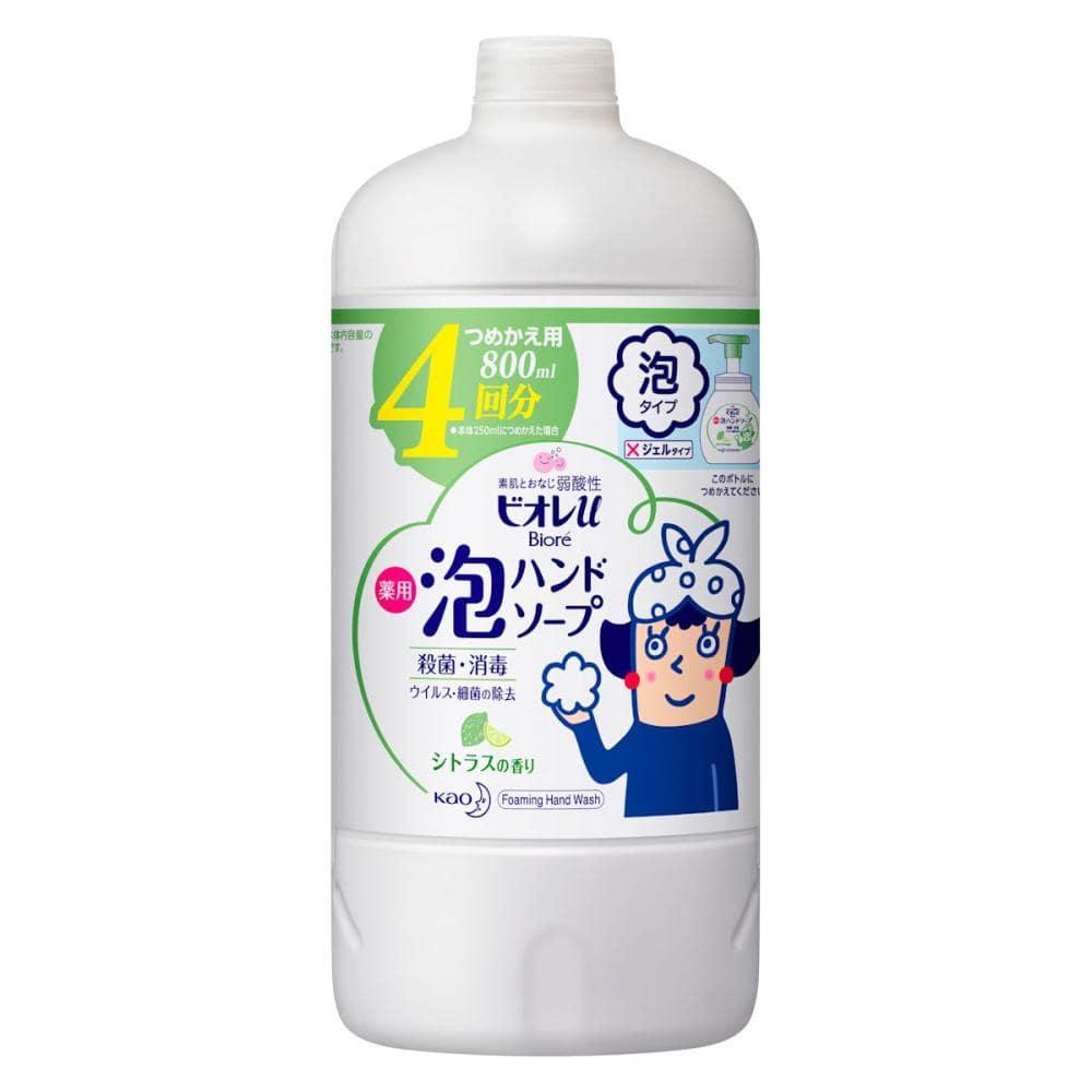 花王 ビオレu 泡ハンドソープ シトラス 詰替用 800ml