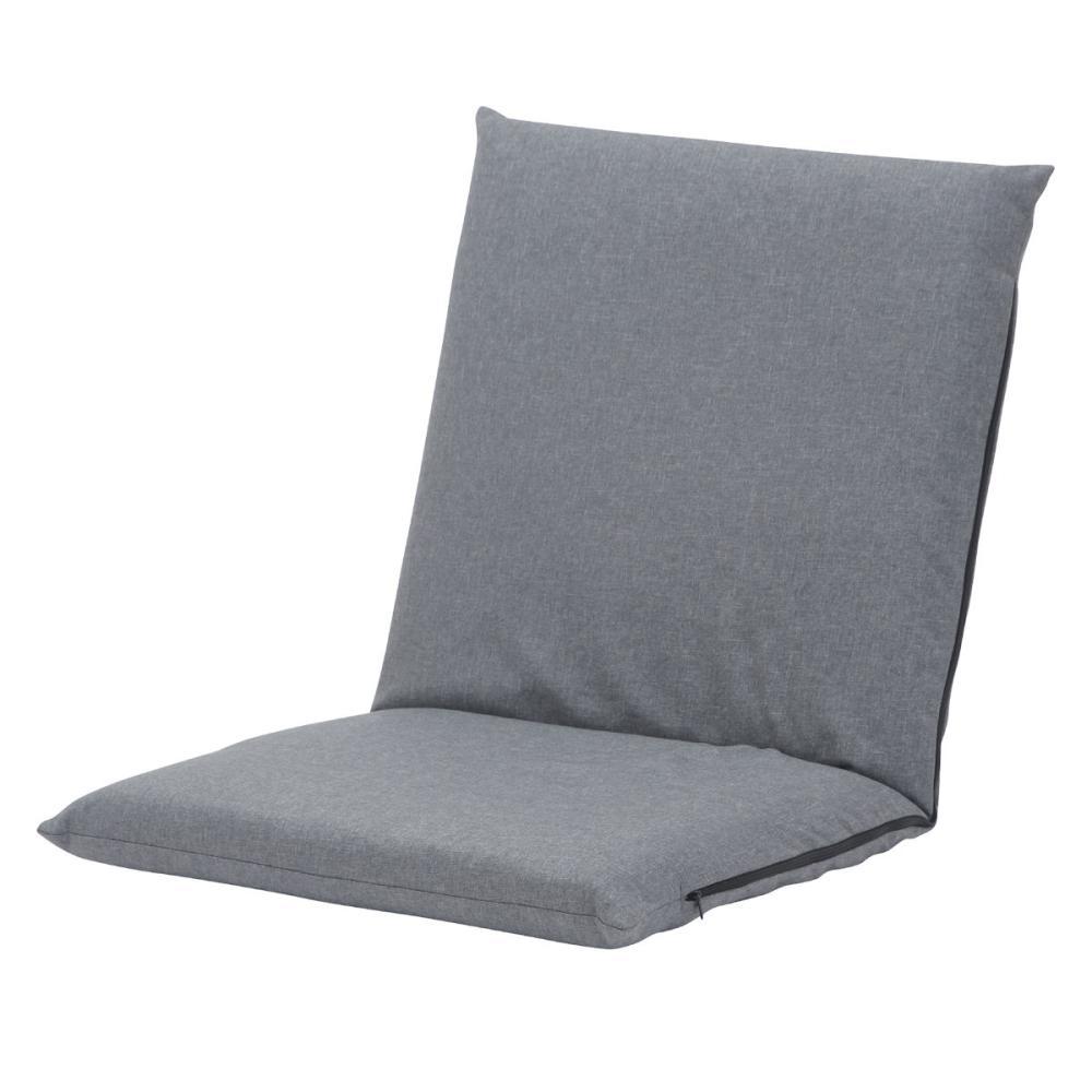 長座布団カバーが使える大きな座椅子 グレー DYー290