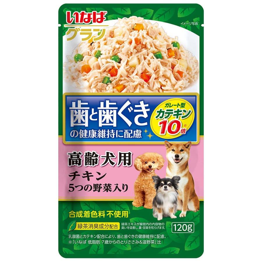 いなば グラン 歯と歯ぐきの健康維持に配慮 高齢犬用 チキン 5つの野菜入り 120g