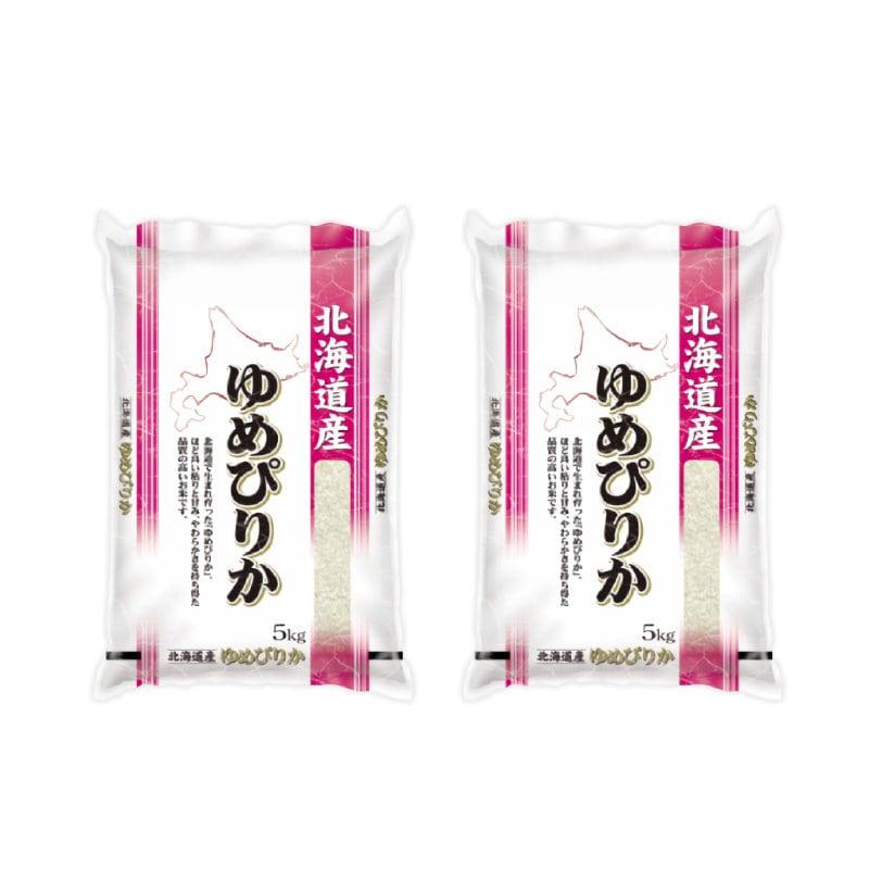 令和3年度産 北海道産ゆめぴりか5kg×2袋