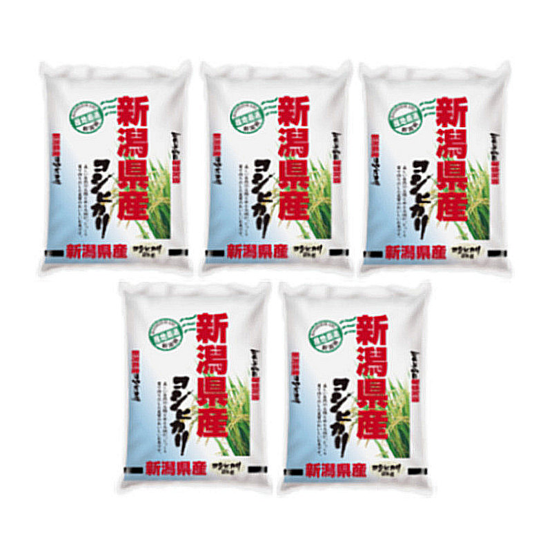 令和3年度産 新潟県産コシヒカリ2kg×5袋