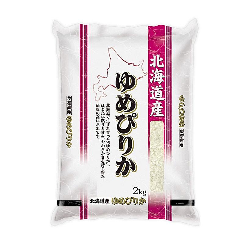 令和3年度産 北海道産ゆめぴりか2kg