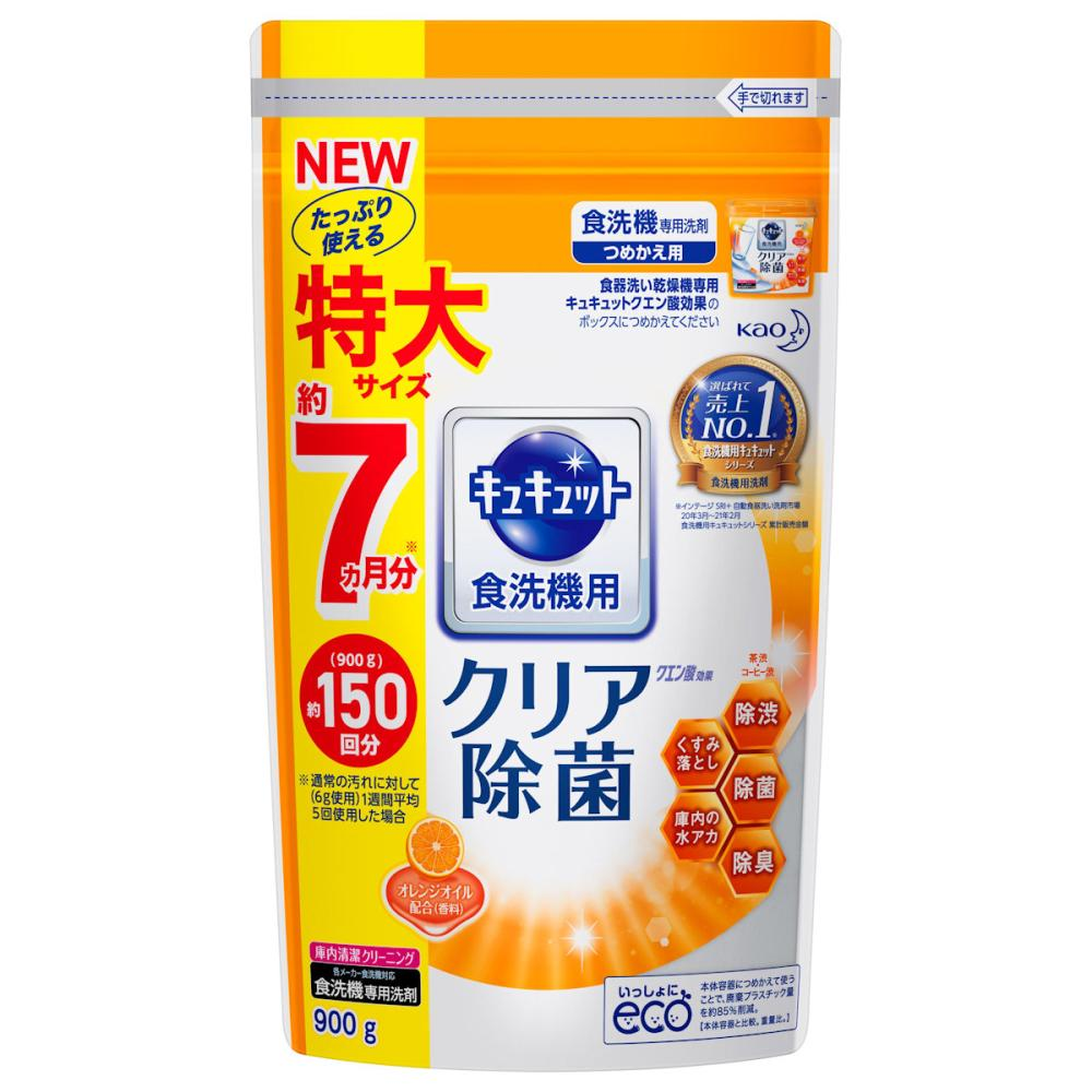 花王 食洗機用キュキュット クエン酸効果 オレンジオイル配合 詰替用 900g