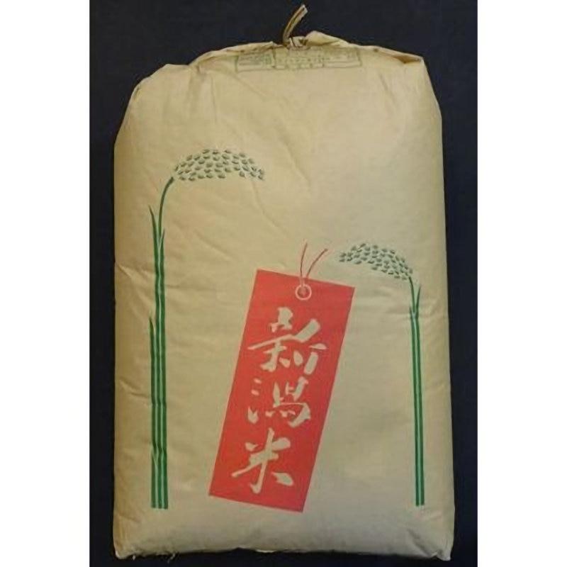 令和3年度 新米 新潟県弥彦村産 石井農園のこだわりコシヒカリ 玄米30kg