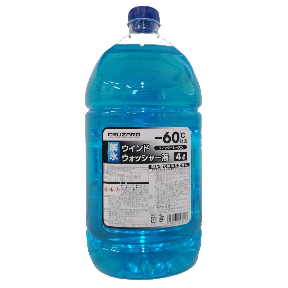 CRUZARD(クルザード) 解氷 ウォッシャー液 4L