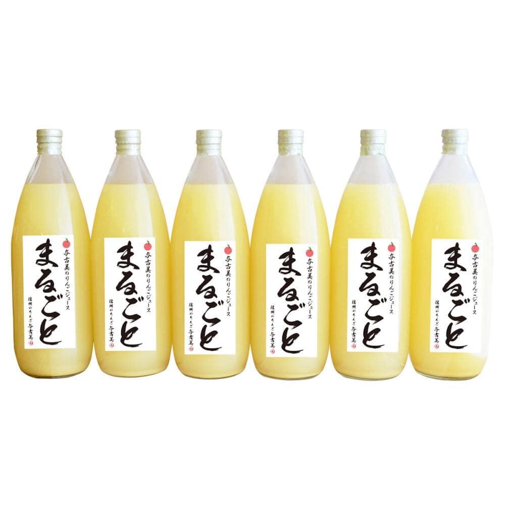 長野県産 信州の100%りんごジュース(6本入)