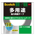 3M スコッチ 強力両面テープ 10mm PSD-10